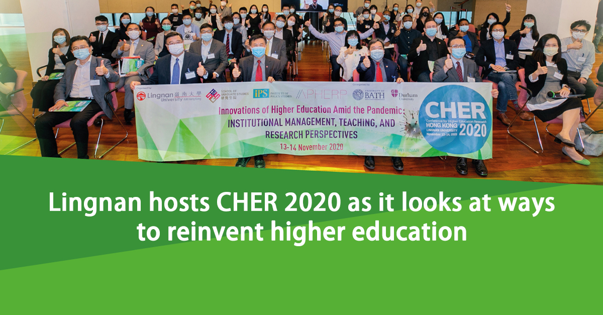 cher2020-highlight-cover-01.jpg