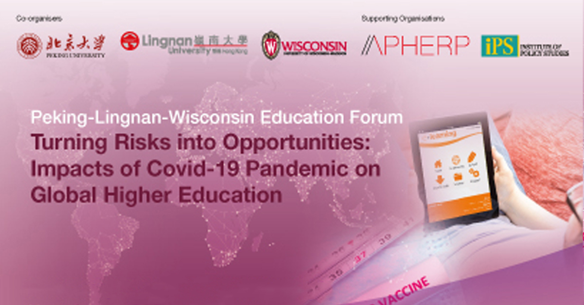 educationforum_cover_2020.jpg