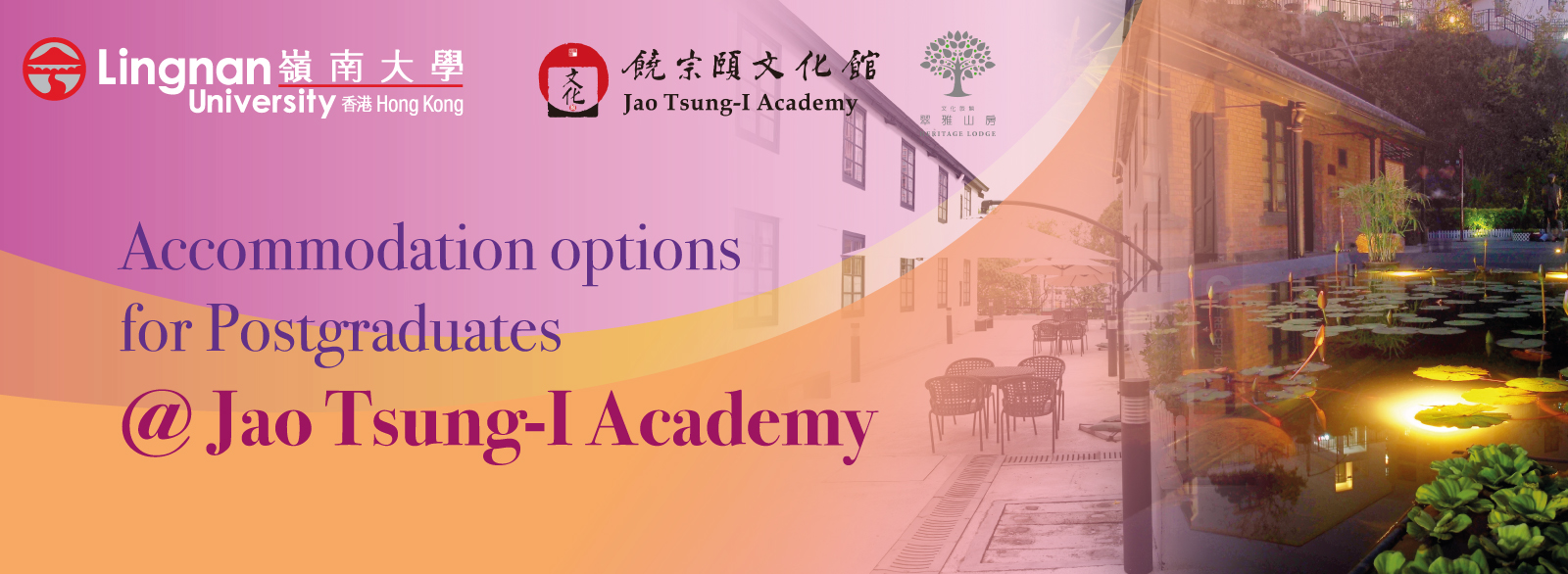 Accommodation options for Postgraduates @ Jao Tsung-I Academy